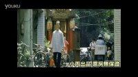 北京骑士台湾骑行记 二