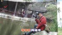 老顽童游重庆大渡口公园(可诗尔乐QQ1581816567)