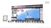 视频速报:动画新秀iClone5轻松学-www.nbitc.com,慧之家