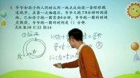2013高年级华杯赛初赛模考试题讲解-谷运增