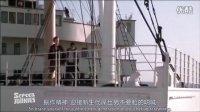 [果然字幕组]Honest.Trailers-Titanic