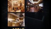 永州龙庭装饰有限公司—要装修就找龙庭装饰—永州最好的装饰公司