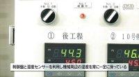 [動画](AirAKI)ルックス電子