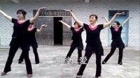 新钢西山岭广场舞 遇到真爱