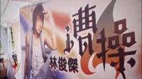 他是...JJ林俊杰...Story~(青春乐之路...全纪录)