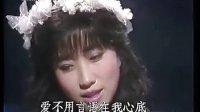 金瑞瑶--爱轻轻想你 恋におちて-Fall in love 小林明子 中文版
