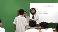 【高清視頻】《平面鏡成像》(第六屆全國初中物理課堂教學大賽優質課)