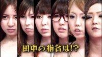 20110615 マジギライ1/6 〜田中卓志