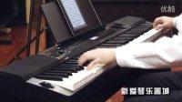 新爱琴乐器城 卡西欧电钢琴 casio px358MBK演示