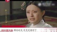 神配音季冠霖因甄嬛走红