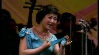 全国评剧荟萃演唱会1986年 评剧 第1张