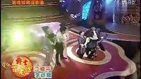 迎接2012年-民视第一发发发除夕夜特別节目-2012-01-22
