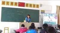 2013小学数学视频课评比-李萍
