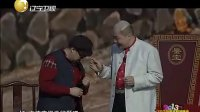 程野张晓伟 辽宁卫视春晚经典小品《 疯狂鉴宝团 》