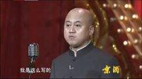 20121006《脱口而出》:方清平单口—北京的公园2