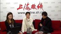 2010.12.25上海热线《寻人启事》访谈实录(万绮雯 王勇)(流畅)