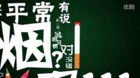 爆笑:倒鸭子第二季之削苹果,北京腔对决南方腔