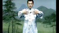 八卦太极拳05