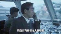 火爆枪战动作大片《O记重案实录》国语中字