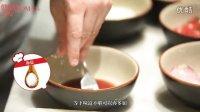 【健康之友iPad明星私房菜】阿雅教你做 欢乐豆腐Italy Style