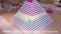 金字塔多米诺骨牌建造与推倒