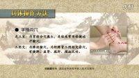 """刘晓鹰讲座03:""""扶中""""具体的操作方法"""