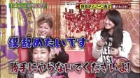 TV】有田とマツコと男と女 [終] ...