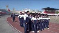 怀仁县云东中学跑操视频