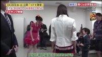 [豆乳字幕組]130314 アカデミーナイト  鈴木福&指原(秘)舞台裏