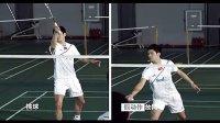 FedEx携手中国羽毛球队教你打羽毛球(22) 攻心为上 前场假动作