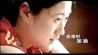 07女排金龙鱼广告[Tudou.com]
