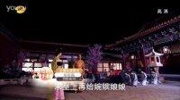 宫锁珠帘 05-06 预告 湖南卫视版