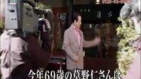 20130323 みんなの甲子園 #2