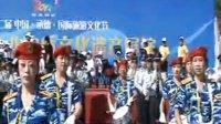 5.26鼎盛王朝广场旅游节演出视频