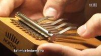 小光乐器 HOKEMA (德国原产)Kalimba B9 卡林巴 拇指琴 手指琴