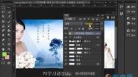 photoshop cs6视频教程 第6节 图层的基本操作