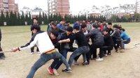 2013年校园男子拔河比赛