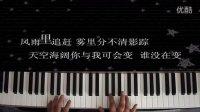 桔梗钢琴弹唱--《海阔天空》♬ ♪ ♩ Beyond