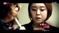 [MV] Lee Yejun vs. Lee Hyunjoo - 날 닮은 너