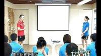 羽毛球常见伤病的防治(四)_标清