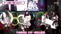 【骨碌字幕組】130207 NOTTV チームB推しで盛り上げよう!