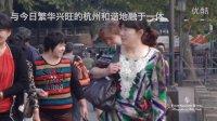 杭州西湖剪影