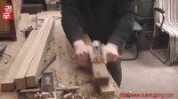 辛全生传统木工画框制作视频 (上)
