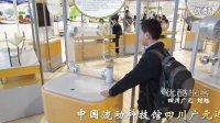 中国流动科技馆 四川广元巡展:入馆参观