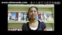 【U时代】菲律宾英语游学 伊洛伊洛NEO语言学院Teacher_Bless 欢迎中国学生