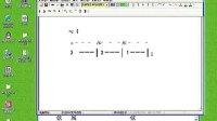 零基础学习作曲和编曲完全教程 (4)