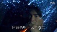 [Drama] Doubles~刑警二人组 PR 15秒