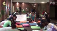 阴瑜伽教学(一)