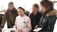 吉林省四平市生殖保健医院--刘冠兰院长