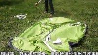 羚牛帐篷(1)